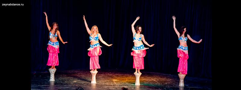 Восточного танца схема